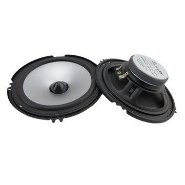 LB-PS1651D 6.5 inch Full Frequency Car Speaker 88db Car Horn