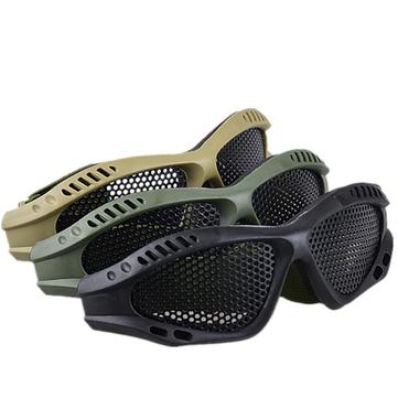 Outdoor CS Goggles Eye Beschermende Glazen Met Metal Mesh Game Hunting Safety Lens Protector