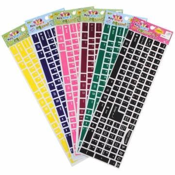 Multicolore notebook tavolo diy keyboardcover luminoso