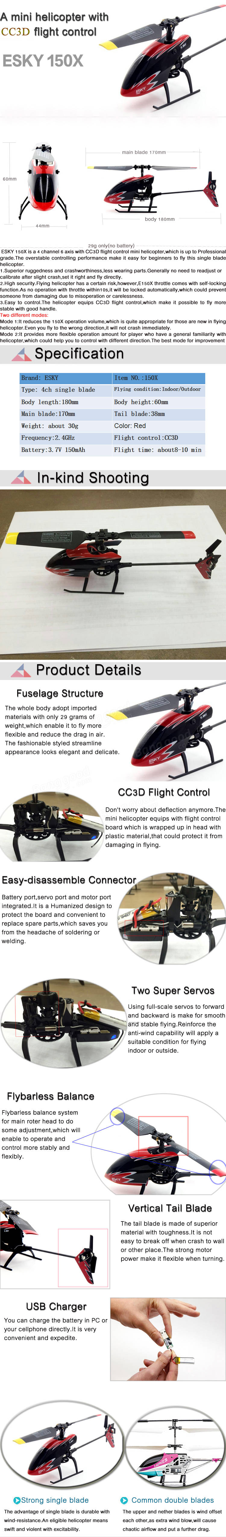 esky 150x 2 4g 4ch mini 6 axis gyro flybarless rc helicopter esky 150x 2 4g 4ch mini 6 axis gyro flybarless rc helicopter cc3d